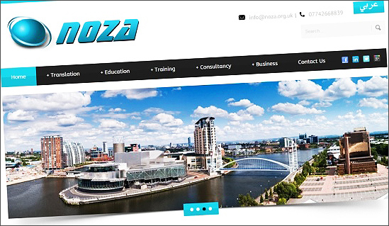 Noza Limited Website