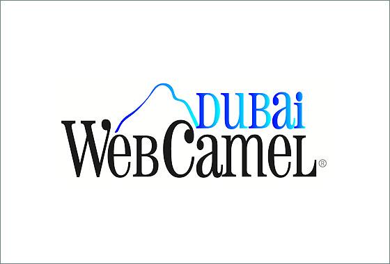 DubaiWebCamel_Logo